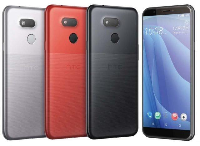 HTC анонсувала бюджетний смартфон Desire 12S