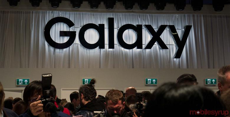 Samsung готує нову лінійку смартфонів із новим ім'ям