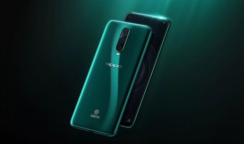Почалися продажі спеціального видання смартфона Oppo R17 Pro King Custom Edition