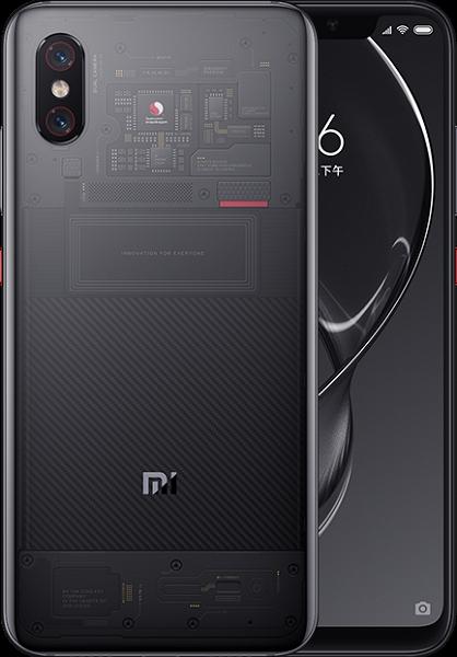 Xiaomi Mi 8 Explorer Edition готовий до глобального запуску