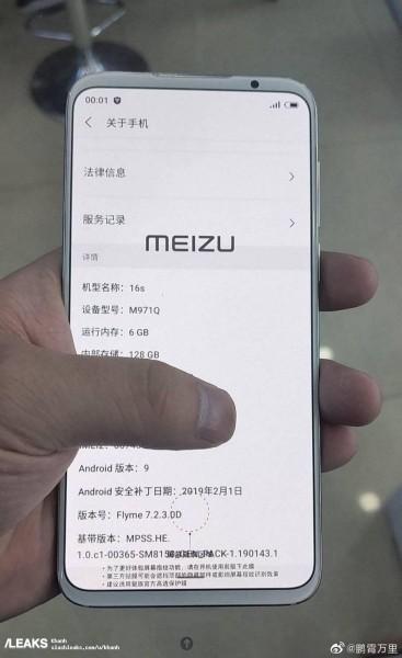 Meizu 16s на нових живих фото за лічені години до прем'єри
