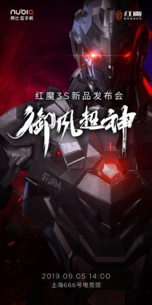 Nubia оголосила дату презентації ігрового смартфона Red Magic 3S
