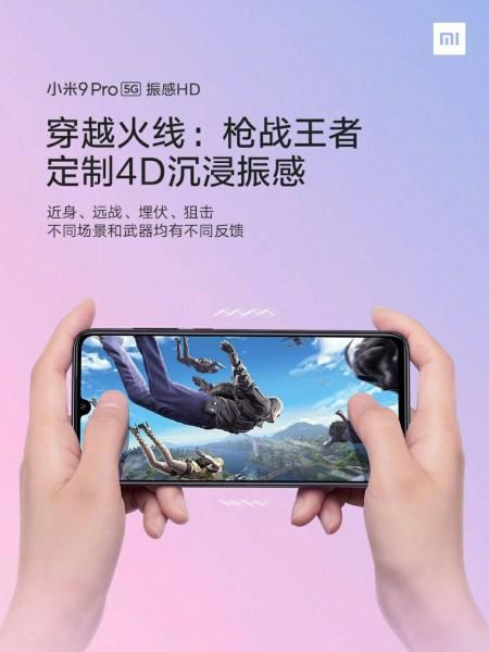 Унікальні ігрові можливості Xiaomi Mi 9 Pro 5G