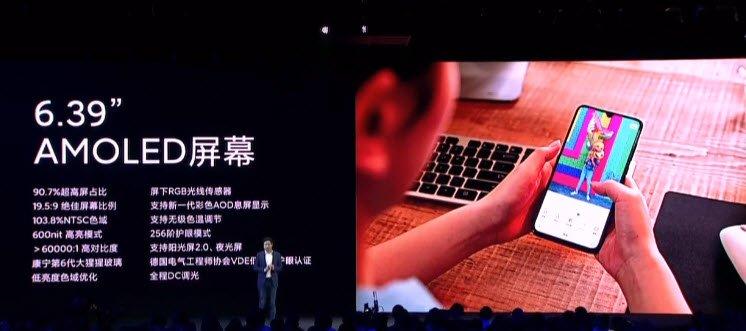 Представлений флагманський смартфон Xiaomi Mi 9 Pro 5G