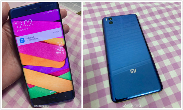 itechua, Xiaomi Mi 6 Pro