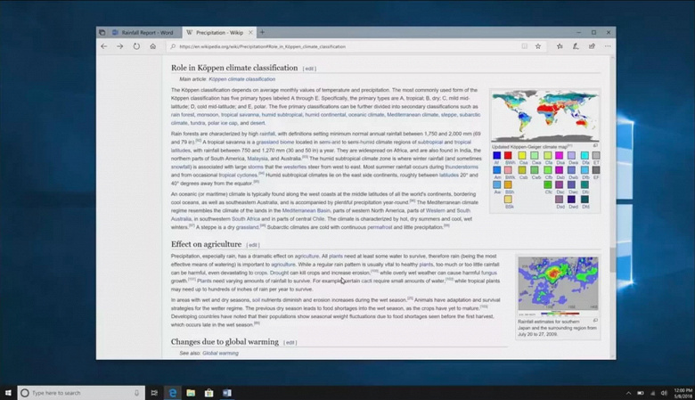 Microsoft поверне скасовану два роки тому функцію в Windows 10 thumbnail