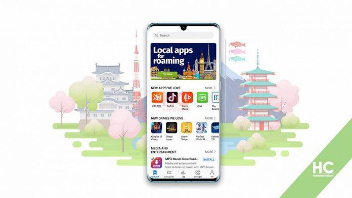 Huawei анонсувала свою альтернативу Google-пошуку