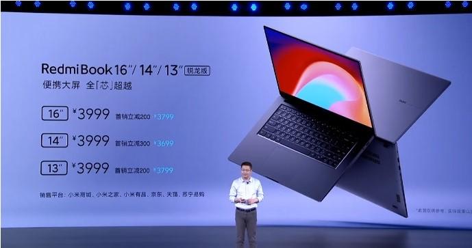 Xiaomi офіційно представила нову лінійку ноутбуків RedmiBook Ryzen Edition