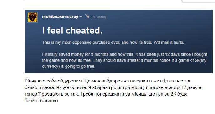 Гравці обурилися безкоштовній роздачі GTA V і почали занижувати грі рейтинг