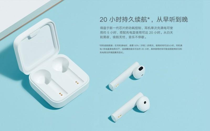 Xiaomi представила спрощену модель Mi AirDots 2