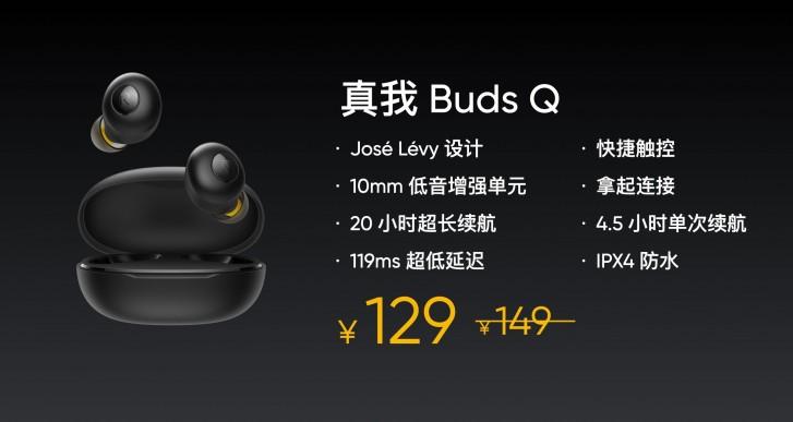 Realme випустили Buds Q, Buds Air Neo та два павербанки