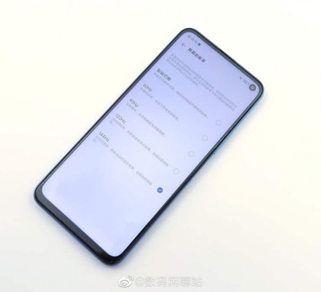 Vivo представить смартфон із новітнім процесором Dimensity 1000+