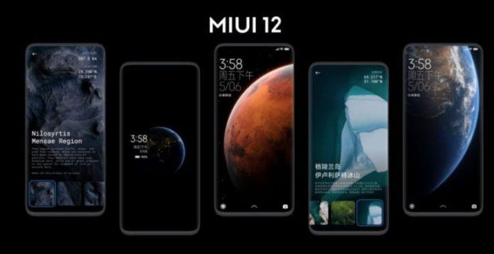 Для смартфонів Xiaomi Redmi Note 8 і Redmi Note 7 зупинили розробку MIUI 12