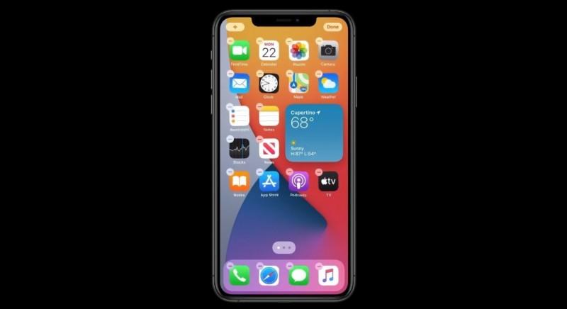 Один з варіантів нових стандартних шпалер в iOS 14