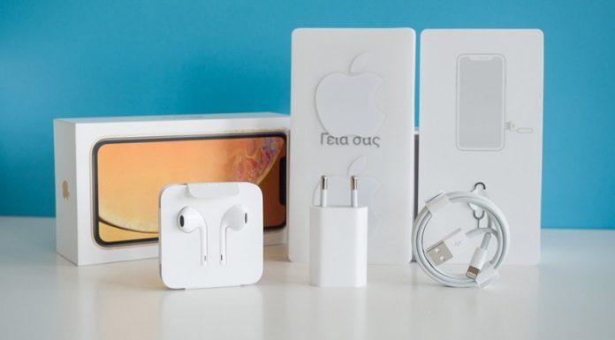 Стало відомо, чому з комплекту iPhone 12 приберуть зарядку і навушники
