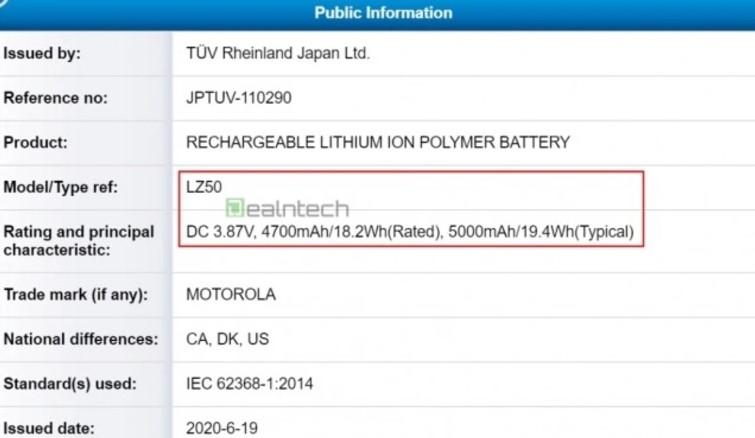 Moto G 5G Plus отримає батарею на 5000 мАг і швидку зарядку потужністю 20 Вт
