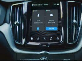 Huawei і BYD представлять перший електромобіль з ОС на базі HarmonyOS