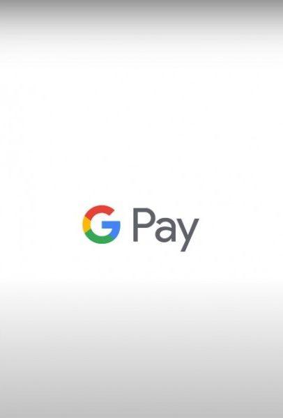 Відтепер в Приватбанку доступна оплата через Google Pay