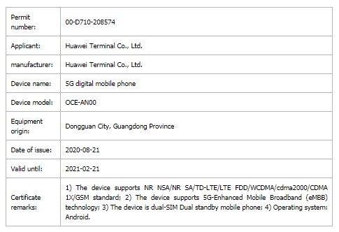 Подробная информация о дисплеях Huawei Mate 40 просочилась в сеть