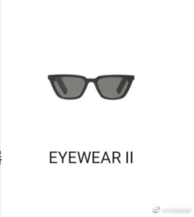Так виглядають розумні окуляри Huawei Eyewear II