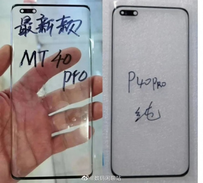 Свежая утечка в сети рассекретила дизайн передней панели Huawei Mate 40 Pro