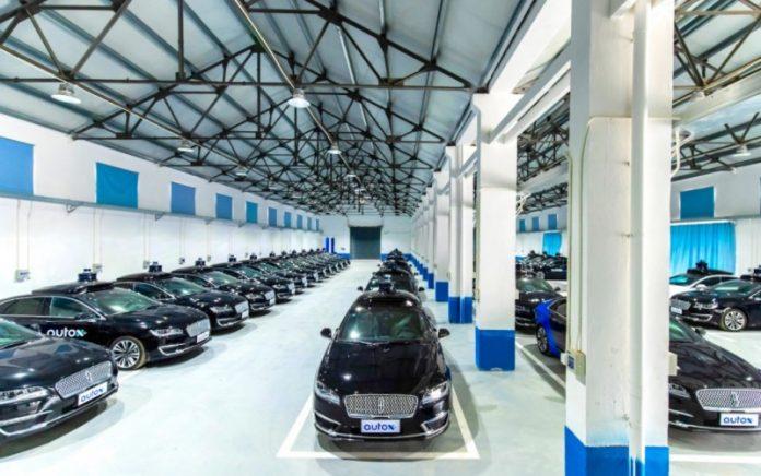 Компанія AutoX запустила сервіс з перевезення пасажирів без водіїв RoboTaxi