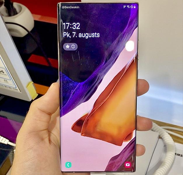 Дивовижний Samsung Galaxy Note 21 Ultra на першій «фотографії»