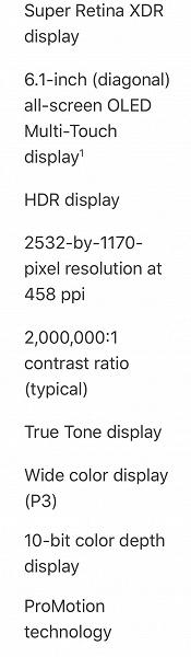 iPhone 12 Pro получит продвинутую камеру с 5-кратным оптическим зумом