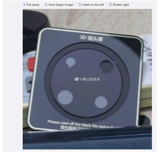 «Слив» концепции дизайна модуля камеры Huawei Mate 40 Pro