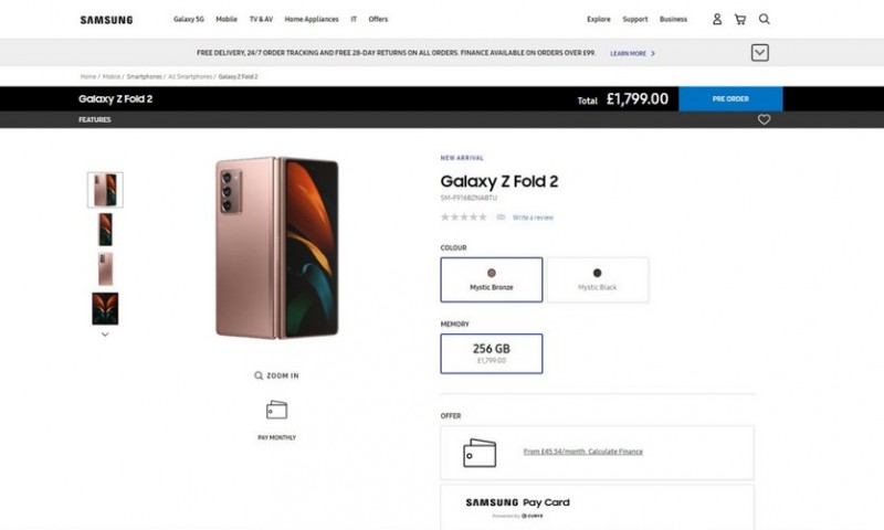 Samsung случайно показала цену Galaxy Z Fold 2