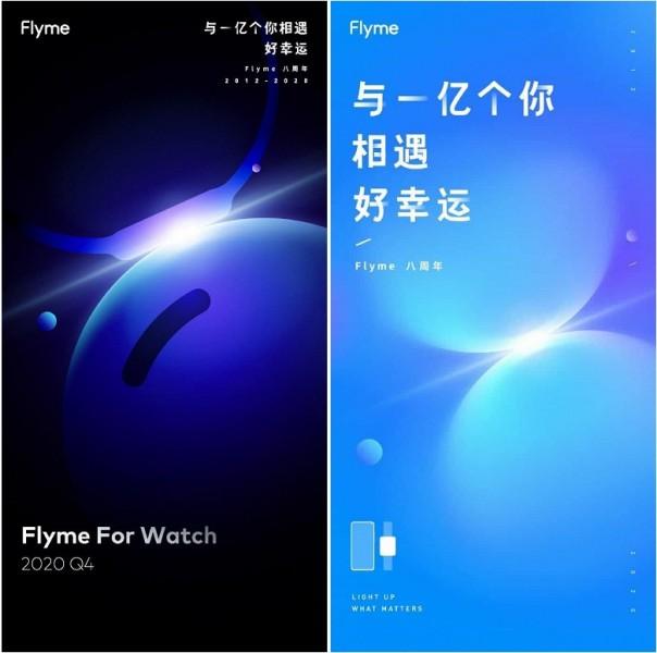 Meizu в ближайшее время выпустит свои первые умные часы