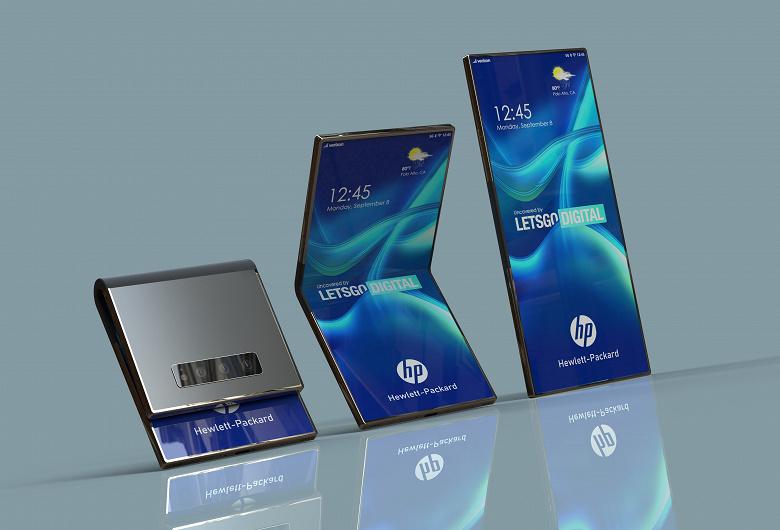 Компания HP запатентовала складной смартфон