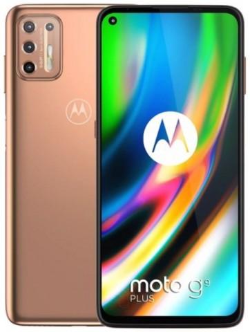 Новый смартфон Motorola впечатлил своей ценой