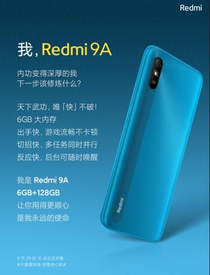 Xiaomi анонсувала модель Redmi 9A з 6 Гб ОП за невеликою ціною