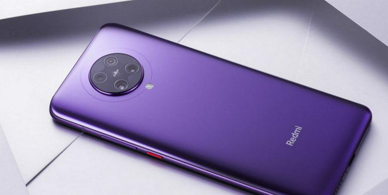 Каким будет следующий флагман Redmi K40 Pro? Ему приписывают Snapdragon 875, мощный аккумулятор и топовую камеру