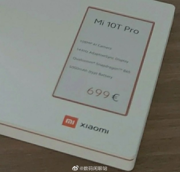 Оглашена цена следующего флагмана Xiaomi