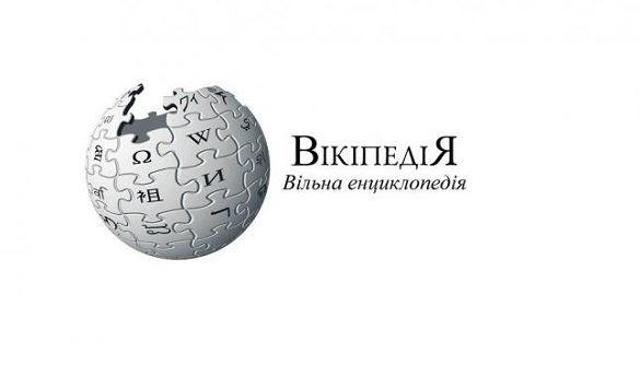 Онлайн-енциклопедія Вікіпедія вперше за десять зробила редизайн