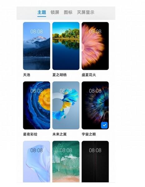 Теми та шпалери Huawei Mate 40 Pro з'явились в мережі ще до презентації смартфона