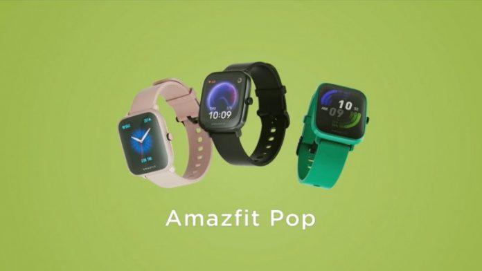 Amazfit Pop - нові розумні годинники від Xiaomi із підтримкою NFC
