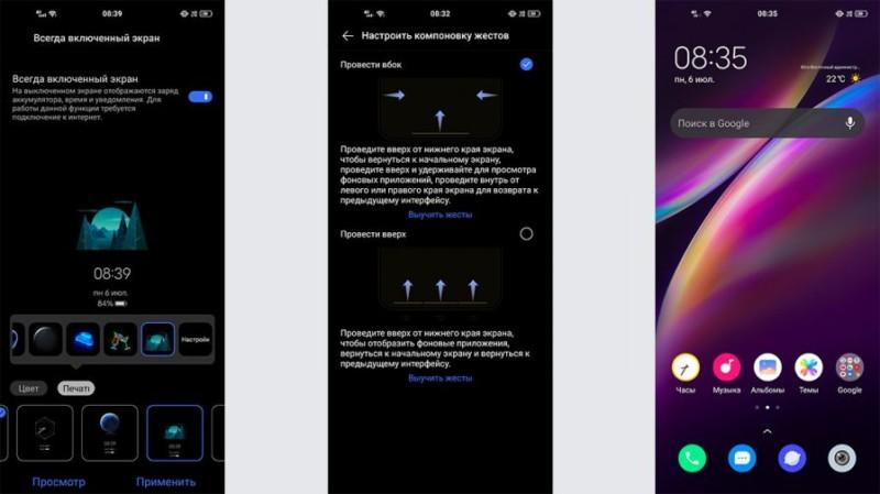 Камерофон з амбіціями: 5 причин вибрати vivo X50 Pro