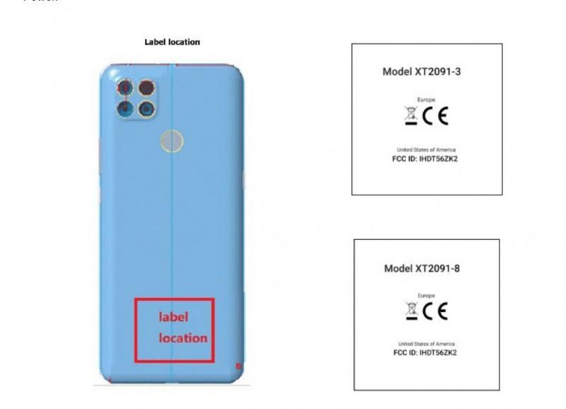 Motorola готує до випуску смартфон з гігантською батареєю на 6000 мАг
