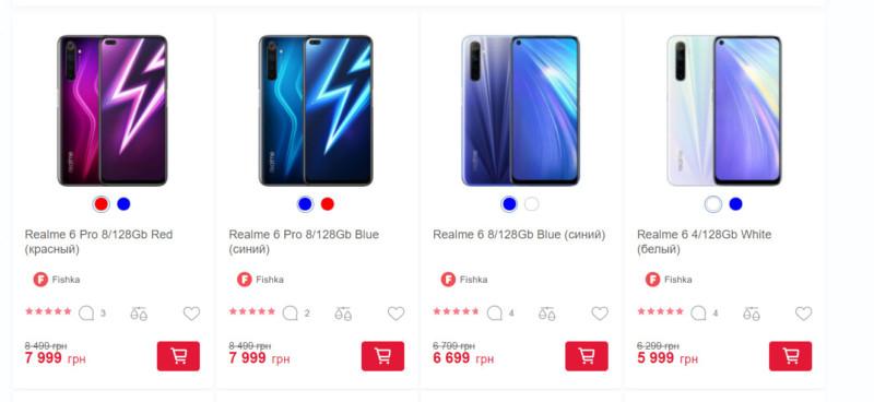Realme офіційно зменшила ціни на смартфони в Україні