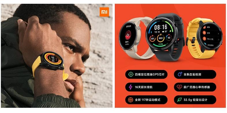 Відбувся реліз смарт-годинника Xiaomi за $100