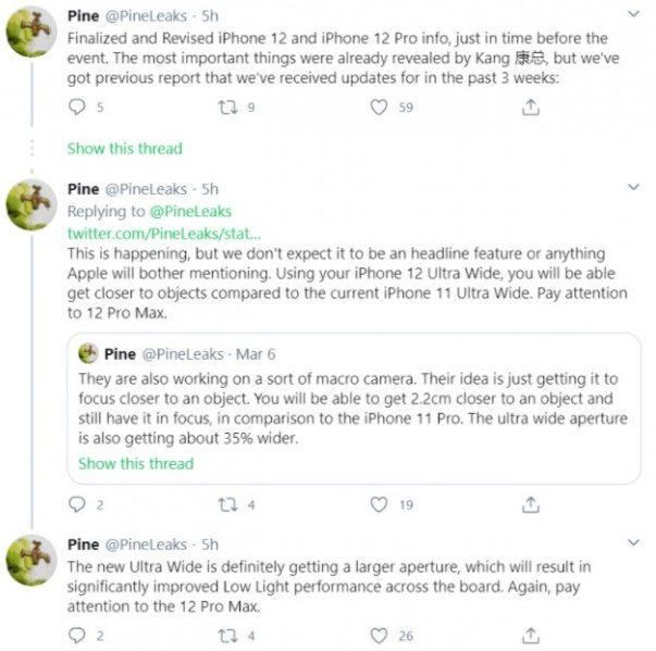 Нова інформація від інсайдера розкрила головні нововведення серії iPhone 12