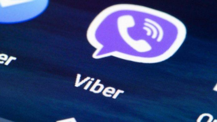 Viber запустив нову функцію для України