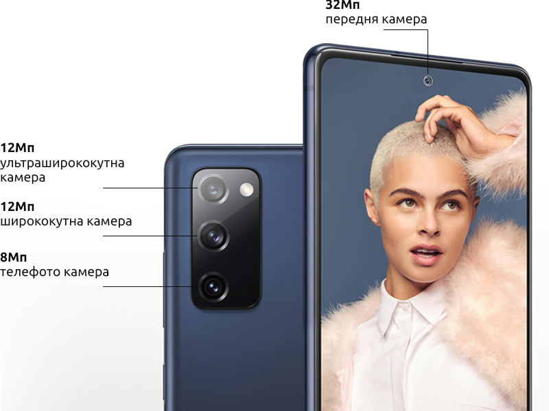Бестселер Samsung Galaxy FE рекордно подешевшав