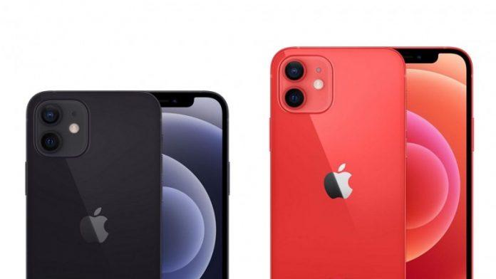Топ-5 нових фішок iPhone 12