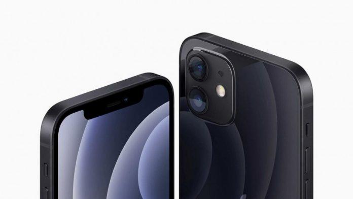 В Україні сьогодні стартувало передзамовлення на новий iPhone 12 і 12 Pro