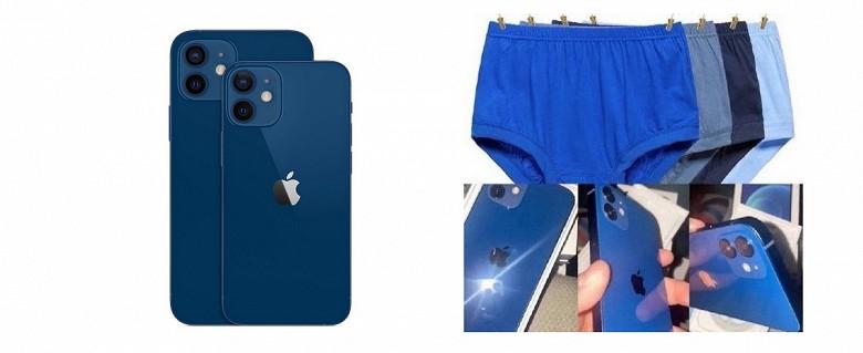 Нове забарвлення iPhone 12 розчарувало покупців