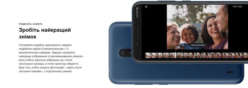 Nokia анонсувала бюджетний смартфон Nokia 2 V Tella